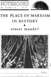 No.01 The Place of Marxism in History